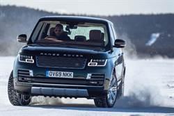 Range Rover 五十週年 邀拳王Anthony Joshua挑戰極地駕馭