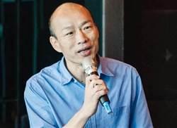 韓國瑜當市長後 網:台南人看到高雄這場景嚇一跳