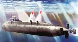 陸採關鍵技術 巨浪3飛彈射程飆升