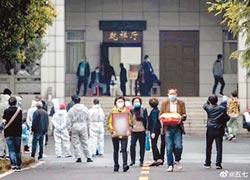 國際專家籲武漢 延後解封