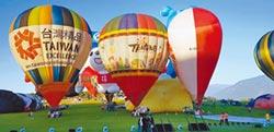 國際熱氣球嘉年華 延至7月11日開幕