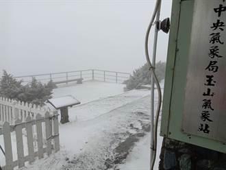 溫度溜滑梯高山有沒有機會下雪?氣象局回應了