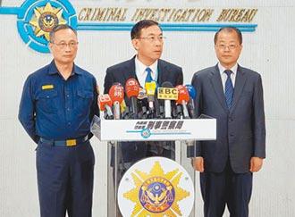 陳家欽遭函送強調絕無不法 徐國勇沒干涉