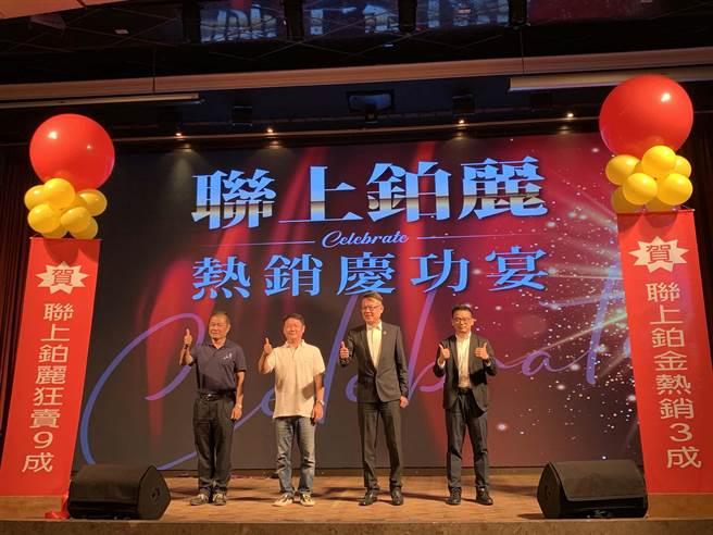 聯上集團兩個位於亞洲新灣區的推案,近來銷售成績不俗,27日舉辦慶功宴。(柯宗緯攝)