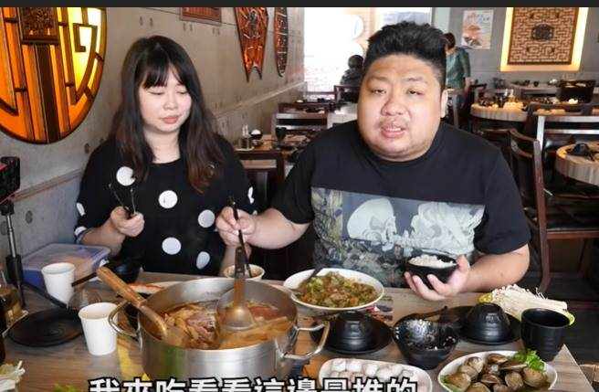 統神與老婆一起經營YouTube頻道張家夫妻滑起來。(取自YouTube)