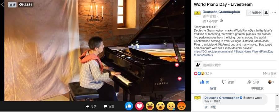 DG唱片邀集旗下鋼琴家發起「世界鋼琴日」,在網路上演奏,陪民眾在家防疫。圖為鋼琴家皮耶絲打頭陣。(摘自DG臉書)