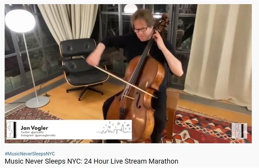由一群紐約音樂家發起的音樂馬拉松,音樂家們在網路上24小時接力演奏不間斷,陪民眾在家防疫。(摘自YouTube)