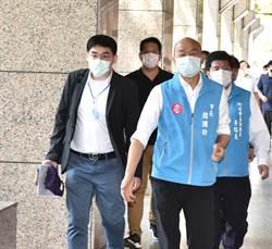 韓國瑜遭質疑沒有公開行程 高雄市府回應闢謠