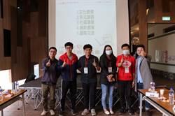 青年諮詢委員會邁入第3屆 成立大會因應疫情改線上發布