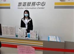諮詢距離1公尺 中市各旅遊服務中心防疫升級