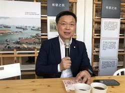 趙天麟宣布參選高市黨部主委 誓言拿回市議會主導權