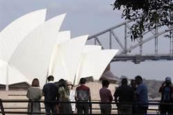 澳洲防疫再趨嚴 民眾聚集只限2人