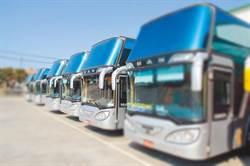 遊覽車衝擊大 交通部宣布五項紓困措施
