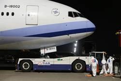 直播》第3批武漢台商類包機 抵達桃園機場