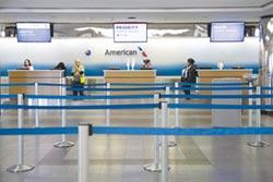 航空業亟需救命錢