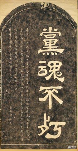 台灣青年記得這天嗎