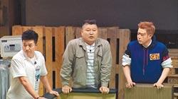 SJ神童狂甩30公斤 《大逃出》榮登金腦袋
