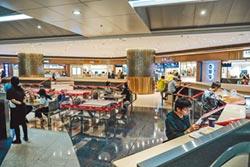 香港防疫禁令 餐廳座位減半