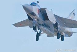 發展高超音速飛彈 陸領跑美俄