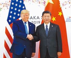 中美關係回不去 美緊追疫責