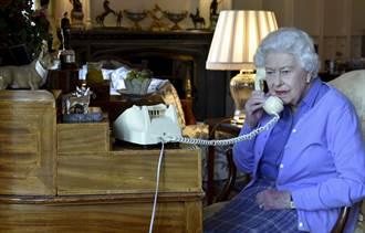 貼身侍僕確診 女王隔離 兩年來首與夫同住