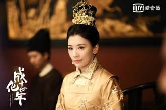 成龍首監製網劇《成化十四年》上檔!賈靜雯絕美貴妃被誇「顏值擔當」