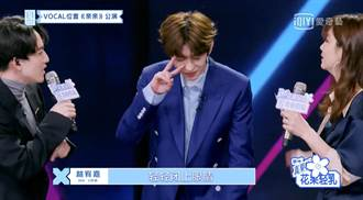 林宥嘉慫恿蔡徐坤眨眼裝可愛 LISA「跳不好不能睡覺」