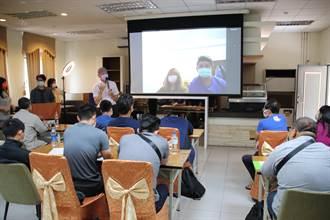 土耳其度蜜月居家檢疫 在家用同步視訊上課