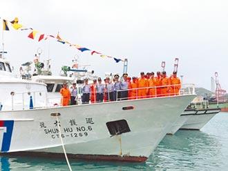 基隆巡護6號將退役 隊員難忘海巡麵