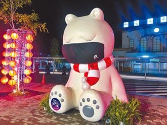 嘉市站前大白熊戴黑口罩 一起抗疫
