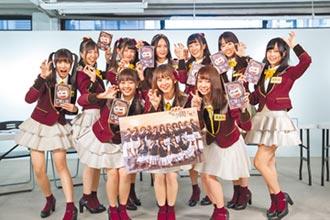 AKB48 Team TP 玩狼人殺怕走心
