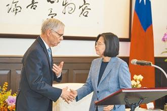 台北法案攪動兩岸一池春水