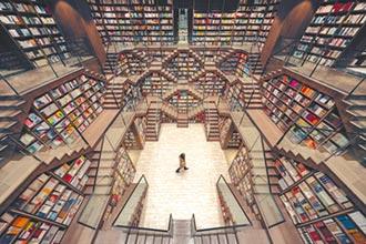 上海假日的書局