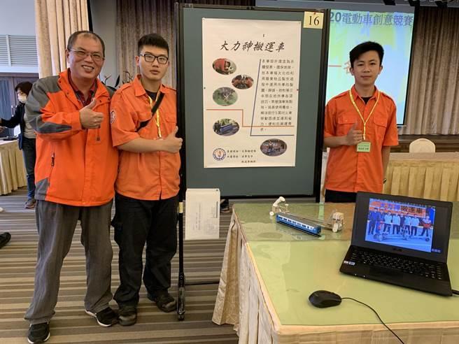 清華高中林家正老師指導的火車搬運隊奪得2020年電動車創意競賽第一名。(健行科大提供/蕭靈璽桃園傳真)