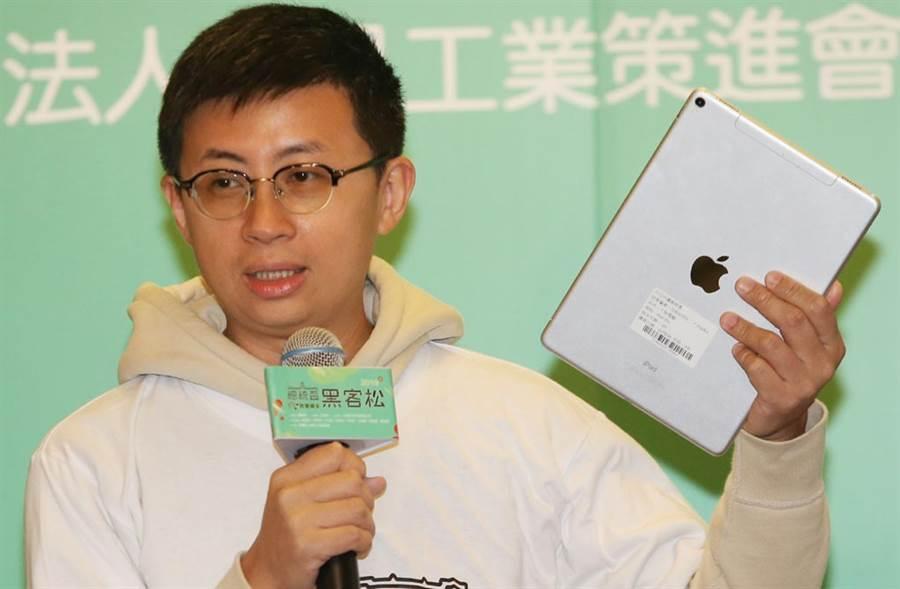 台北市議員邱威傑(呱吉)。(中時資料照片)