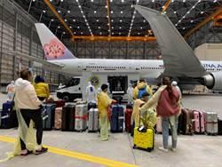 首班類包機返台 已採檢150人全陰性