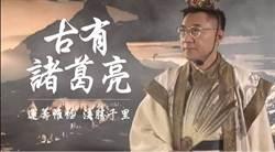 國民黨徵「數位諸葛亮」 江啟臣:薪水找我談!