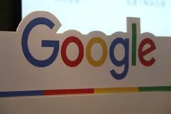 疫情嚴峻不開玩笑 Google取消今年愚人節活動