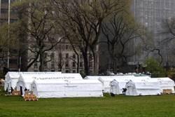 紐約新冠一夜激增7000例 中央公園變野戰醫院