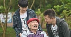 【娛樂TeaTime】攜子送愛心 郭子乾暖圈94歲粉絲