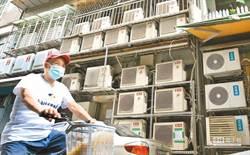 藍委提夏季電價暫停一年 經濟部:會再討論