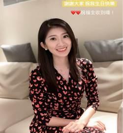 最美韓粉正妹「21歲」生日 羞喊6字