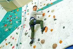 推廣攀岩運動 宜蘭市開免費課程
