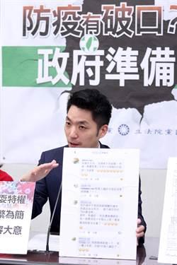 藍批綠造謠攻擊野黨 蔣:誰敢跟你協商?