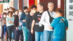 未維持適當社交距離恐受罰  指揮中心:相關規定研討中