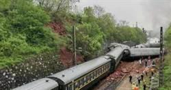 湖南火車出軌翻覆 疑土石流沖擊車頭起火