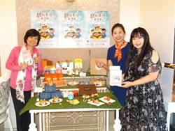 歡慶兒童節 全台88家甜點店聯手做公益