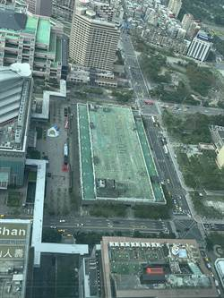 信義區標案南山連下兩城 世貿三館地上權案以312.76億搶下