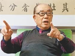 中時社論》郝柏村走了,中華民國變了