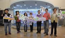 王惠美化身田野調查員 邀爸媽帶孩子來探索彰化環遊趣